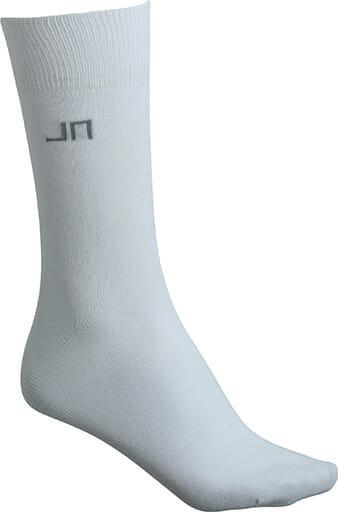 Спортни компресиращи чорапи - цвят Бяло