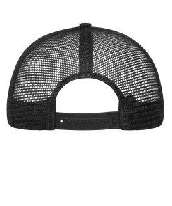 Дишаща шапка с козирка - цвят Бял/Черен