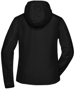 Дамско спортно яке - цвят Черен
