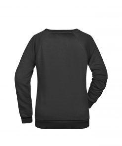 Дамски пуловер - цвят Черен