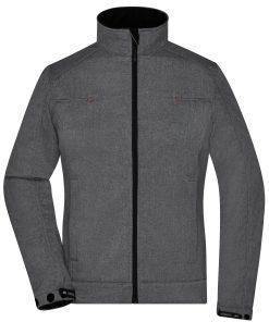 Дамско софтшел яке - цвят Тъмно-Меланж