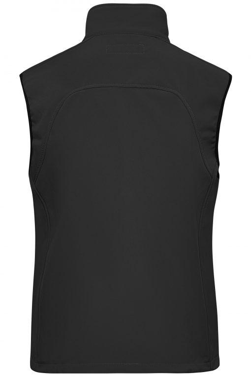 Дамски софтшел елек - цвят Черен