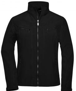 Дамско софтшел яке Tailor - цвят Черен