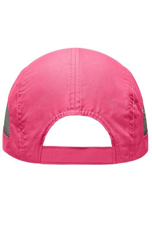Спортна шапка с козирка - цвят Розово / Светло Сиво