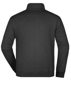 Мъжки суичър - цвят Черен